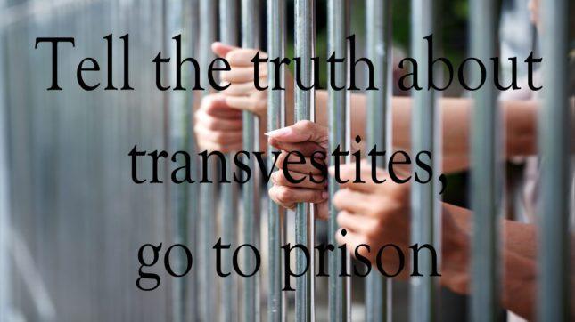 transvestite-prison-1050x590